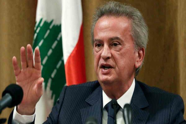 الادعاء على حاكم مصرف لبنان بجرم