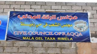 اجتماع كومينالي لحي الرميلة في مدينة الرقة