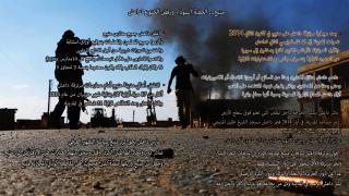 منبج... الحقبة السوداء ورفض الخنوع لداعش -3