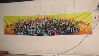 فعاليات إحياء ذكرى ثورة 19 تموز تتواصل في كوباني