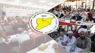 مجلس سوريا الديمقراطية التشكيلة والمخطط ومشروع حل الأزمة-1