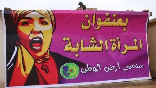 فعاليات لاعتصام شبيبة إقليم الفرات في منبج