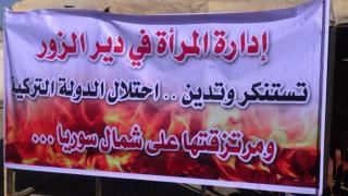 نساء دير الزور: لن نقف مكتوفي الأيدي في حال شن هجوم