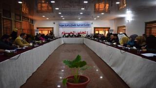 المجلس العام يصادق على النظام الداخلي لهيئة الداخلية