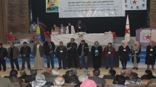 تشكيل مجلس لمنظمة PYD في كركي لكي خلال انعقاد المؤتمر الثالث