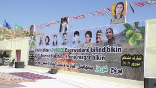 بمشاركة عشرات الآلاف انطلاق فعاليات نوروز كوباني