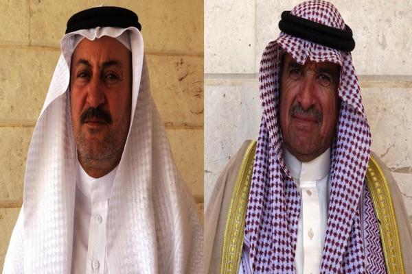 Sheikhs of al-Raqqa: