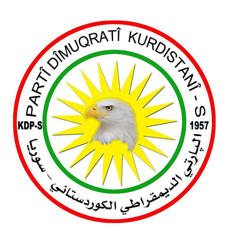 'Parties' Unity is historic decision, the most important demands of Kurdish people'