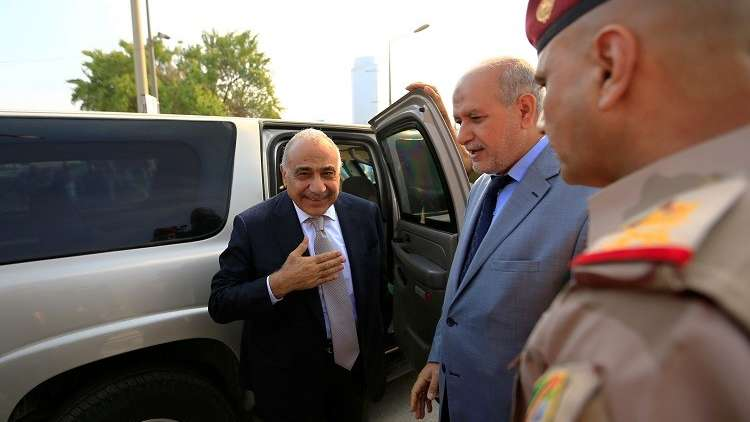 Prime Minister of Iraq to Egypt