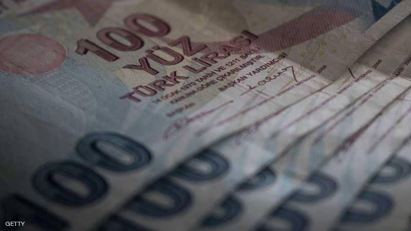 Turkish Lira Lost 5 Of Its Value Against Dollar Today