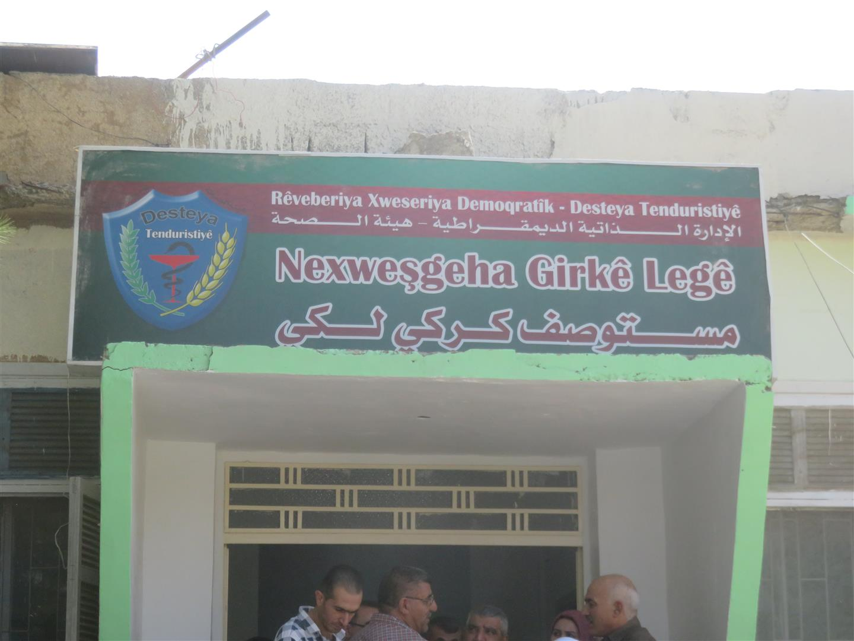 Health Body activated health center in Girkê Legê
