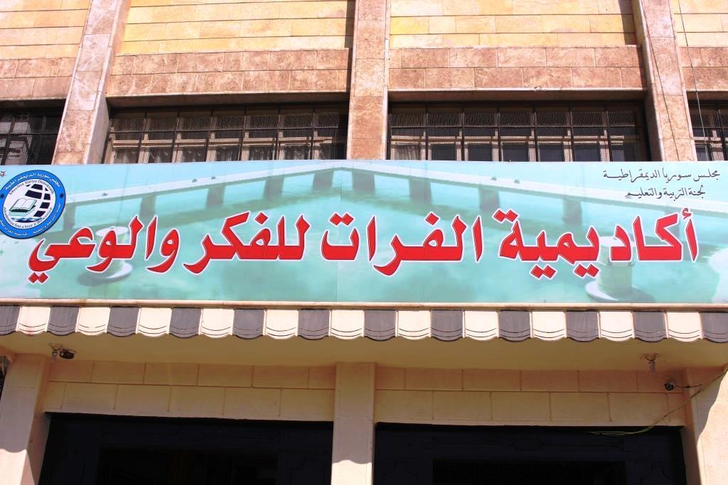 Hard work to improve educational process in al-Raqqa