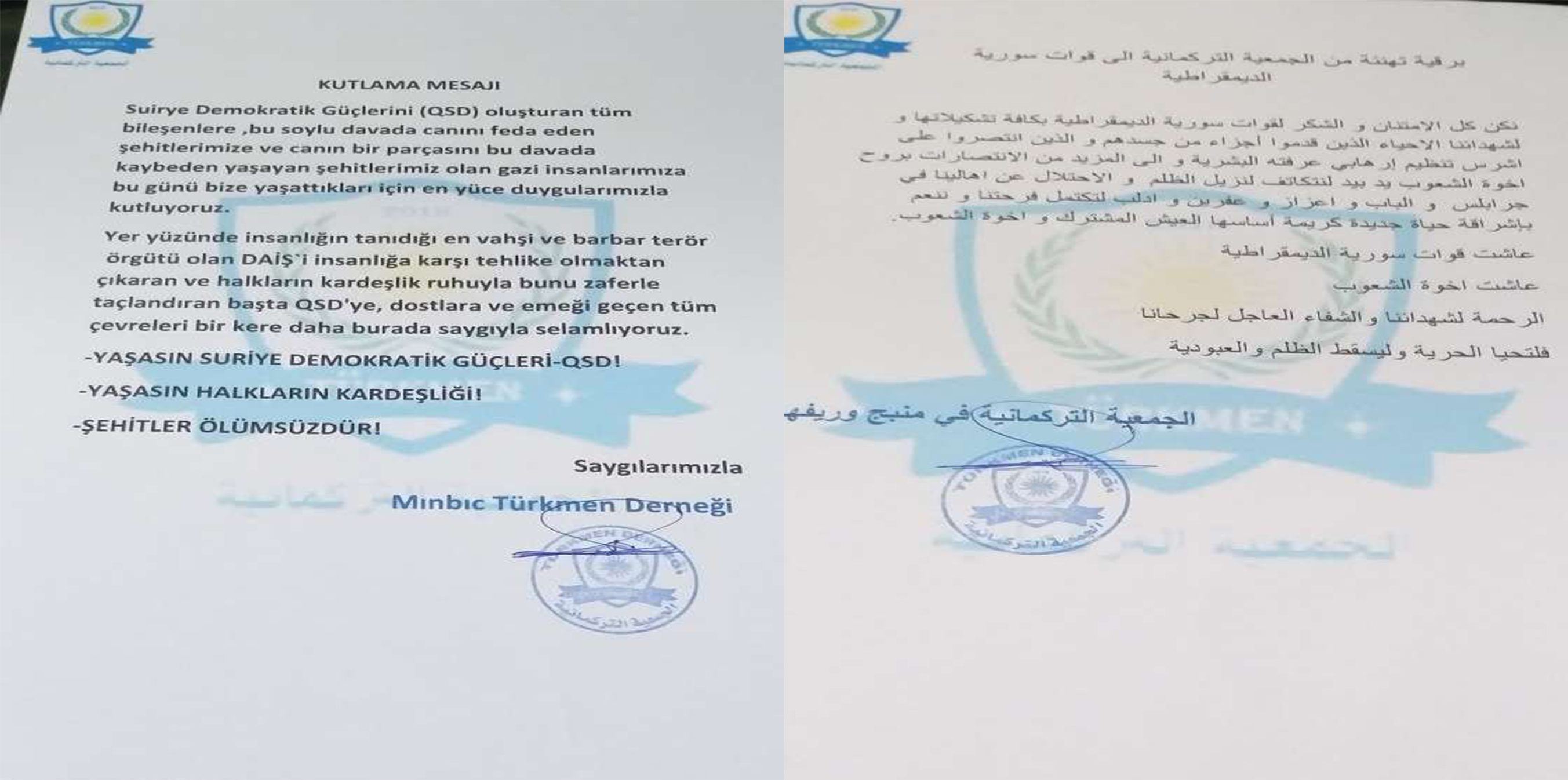 Turkmen Society thanks SDF for their victory over IS
