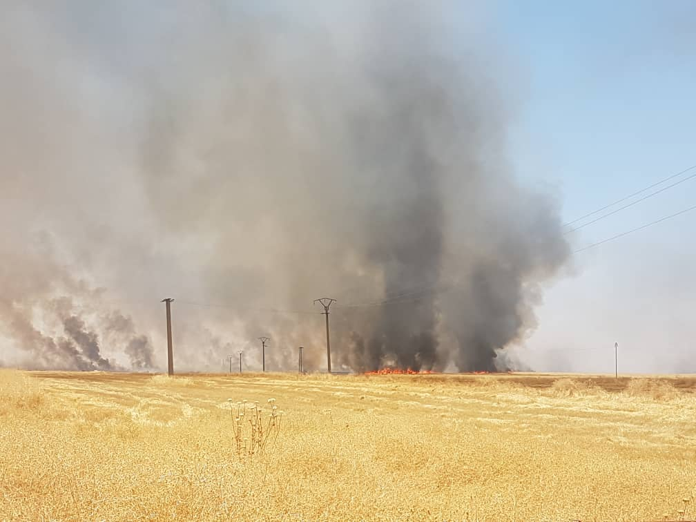 Fire in Çilaxa District