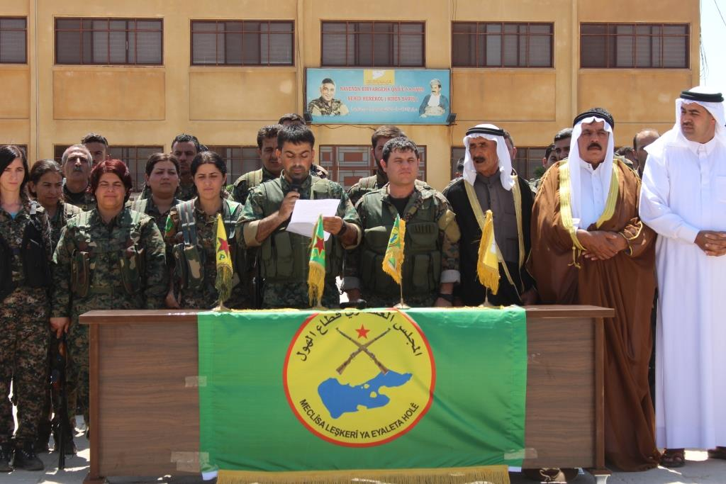 Al-Hol Military Council formed
