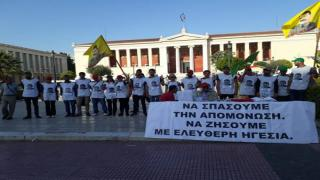 Solemn march in Greece to demand Ocalan's freedom