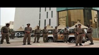 Saudi Arabia executed 48 people since beginning of year