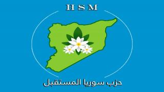 What are principles and objectives of Syria Future Party?