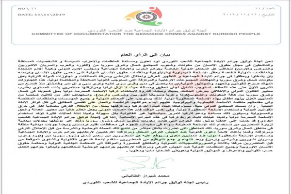 Statement by Commission for Documentation of Genocide of Kurdish People on Turkish occupation violations