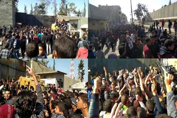 Residents in occupied al-Bab city announce strike, protest against chaos, security situation