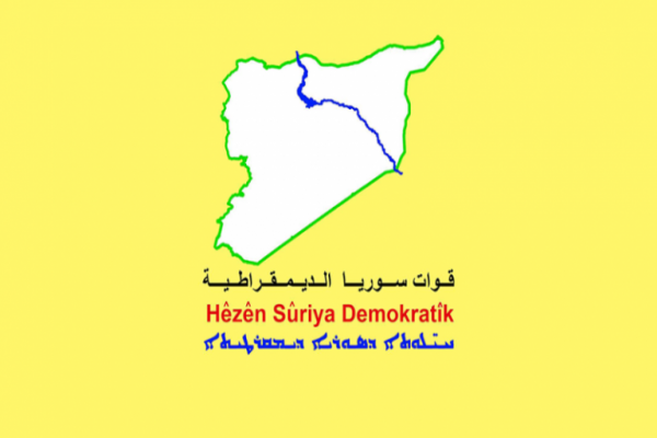 SDF revealed outcome of  40th day combating operations