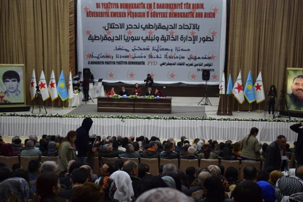 Events of 2nd PYD's conference initiated