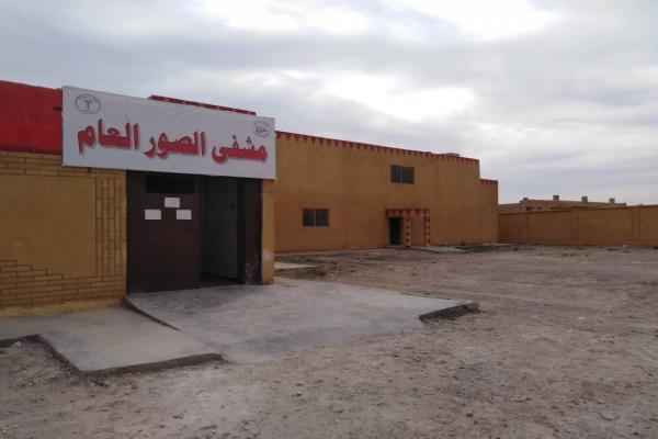 Deir-ez-Zor ... Equipment for quarantine centers in anticipation of Corona