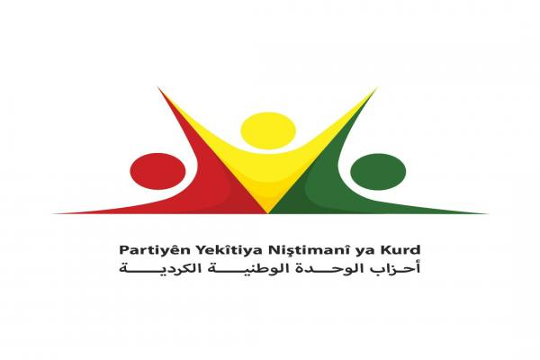 Kurdish National Unity Parties: There are no solutions in Syria with the Turkish occupation