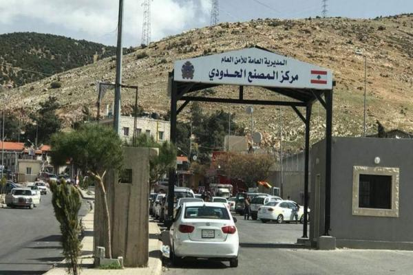 US official threatens to impose sanctions on Lebanese companies, individuals for