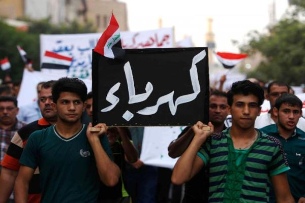 Is a new wave of protests erupting in Iraq?