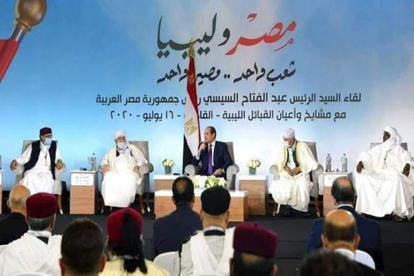Libyan tribes ask Sisi for Egyptian army's intervention if Sirte was attacked
