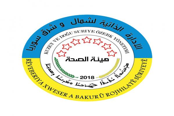 ​​​​​​​2nd person died from Corona virus in al-Shahba canton