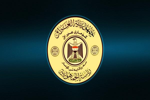Iraqi Presidency condemns Turkey's targeting of Sidkan, considers it serious violation of Iraqi sovereignty