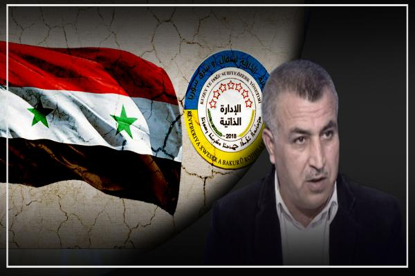 Autonomous Administration-Damascus negotiations one step forward and two steps back