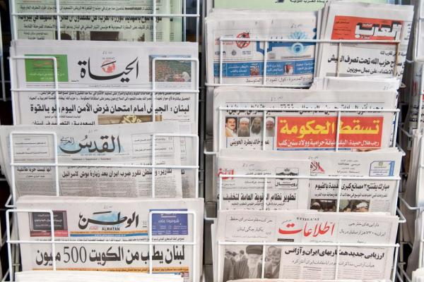 Arab press: Damascus government is failing to solve the fuel crisis, new Egyptian blow to Erdogan