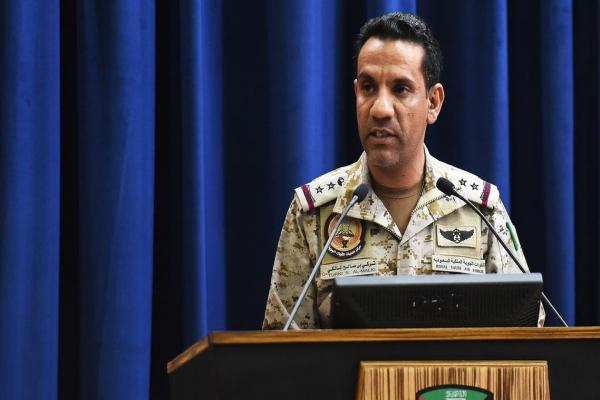Arab Coalition announces drone Houthis launched was intercepted, destroyed