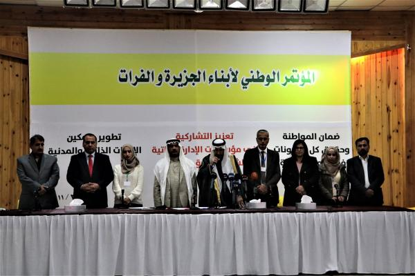 """""""People of al-Jazeera and Euphrates Conference"""" forms committee to follow up its decisions"""