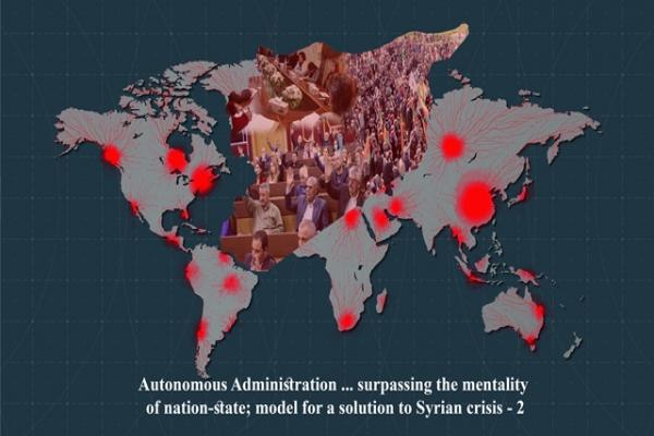 Autonomous Administration ... surpassing the mentality of nation-state; model for a solution to Syrian crisis - 2