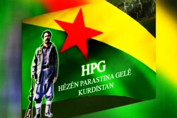HPG: group of comrades martyred in a PDK attack