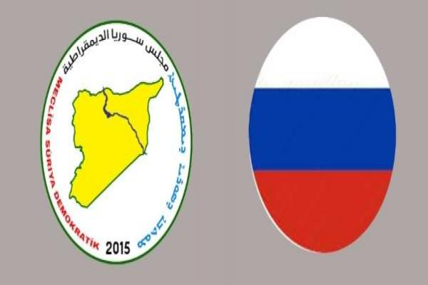 SDC and AANES delegation visits Moscow