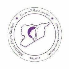Consejo de Mujeres Sirias: La liberación de Afrin es un asunto central