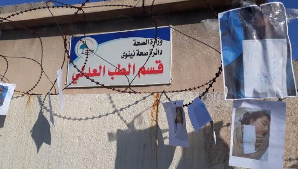 Revelada gran cantidad de víctimas de Ferry en Mosul