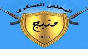 Unidad de contraterrorismo arresta a mercenario involucrado en la plantación de una mina en Manbij