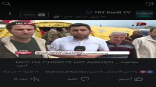 Turquía reconoce las posiciones de traidores en Afrin.. Sobhi Rizk un modelo