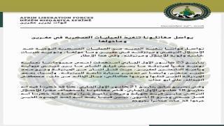 Operación de las Fuerzas de Liberación de Afrin infligió grandes pérdidas a mercenarios