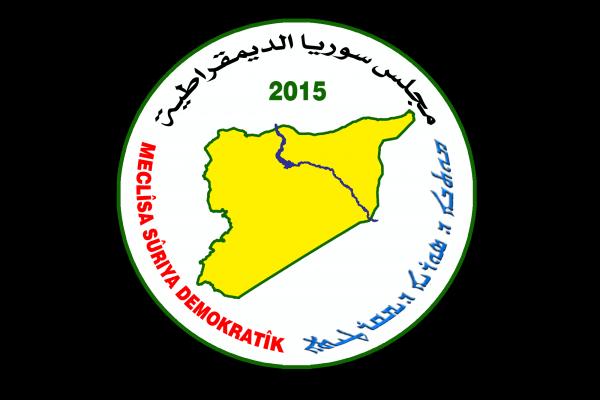 MSD`ê daxuyaniya Wezareta Karên Derve ya rejîma Sûriyê red kir