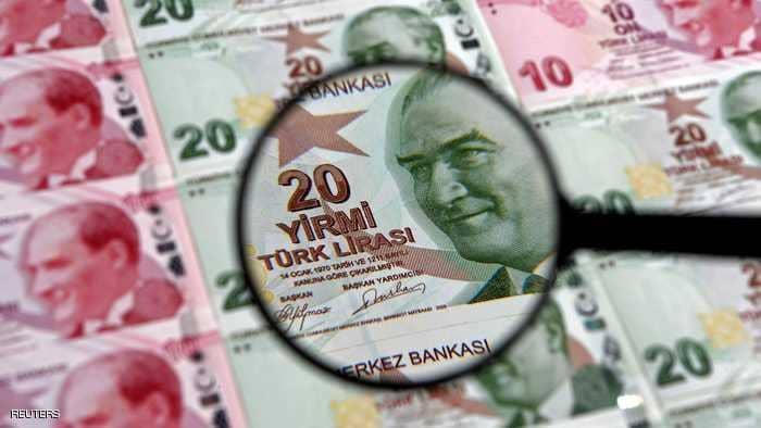 Bernameya hikumeta Erdogan nirxê lîreyê Tirkiyeyê dadixe