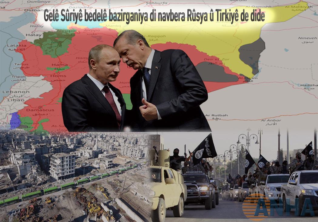 Sûriya di nava aloziyê de bûye sûka bazarên Rûsiya û Tirkiyê