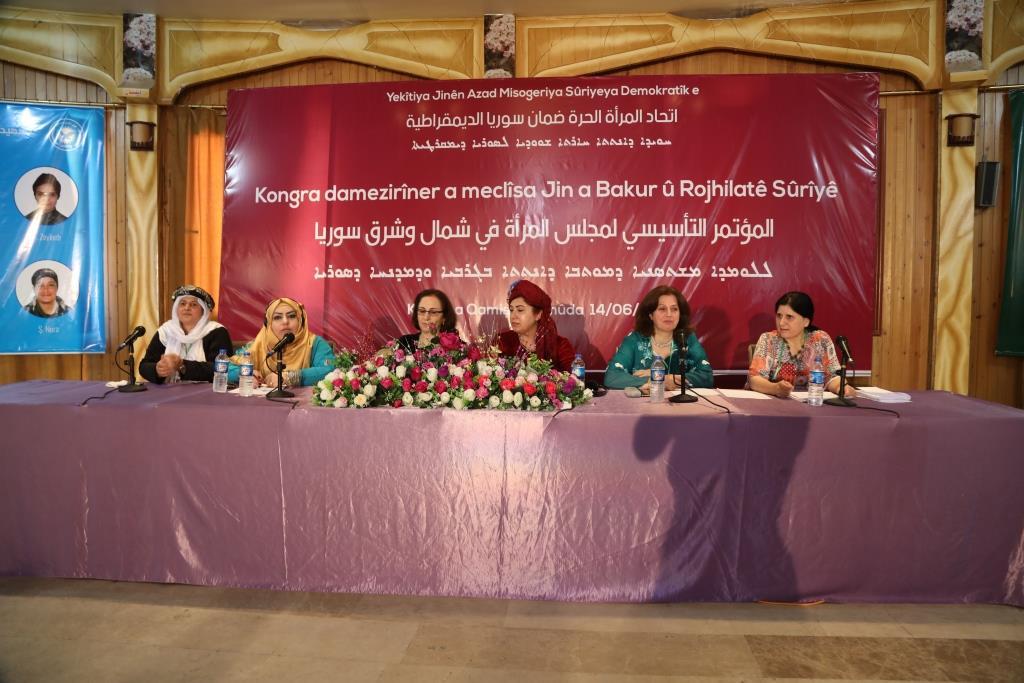 Meclisa Jinan.. sîwana sereke ya tevahiya jinên Bakur û Rojhilatê Sûriyê ye