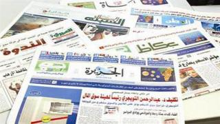 Rojeva rojnameyên Erebî